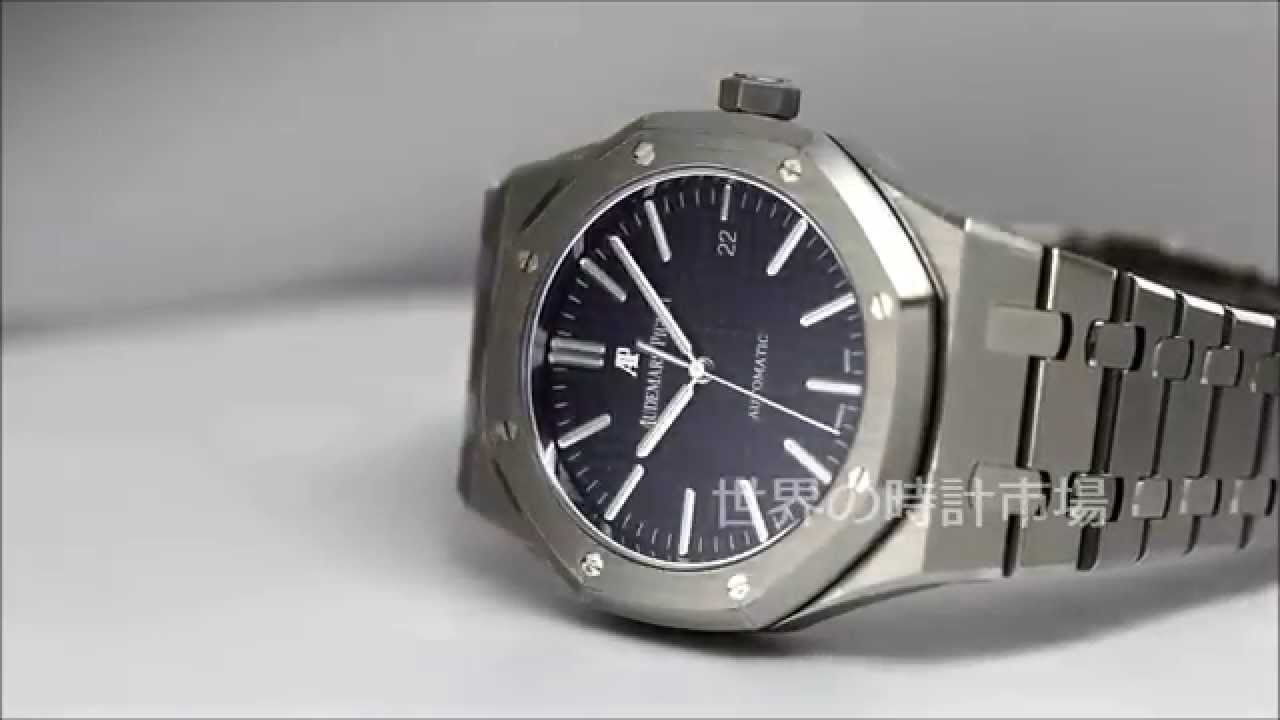 buy popular c58c6 5f14b オーデマ・ピゲ 15400ST.00.1220ST.01 ロイヤルオーク