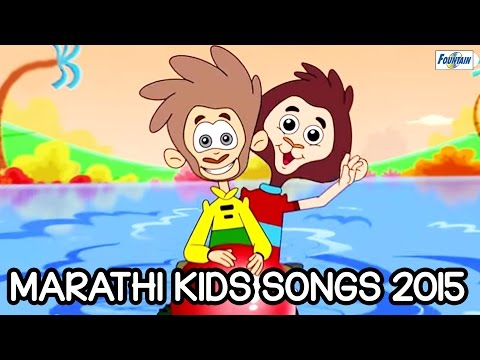 Chiv Chiv Chimni - Latest Marathi Kids Songs 2017 | Marathi Rhymes for Children