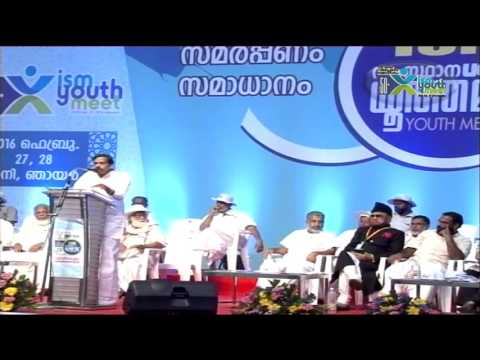ISM YOUTH MEET | Balachandran vadakkedath