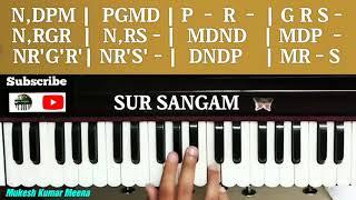 Raag Yaman Swarmalika Lesson with Full Notation | Harmonium | Raga Basics | Yaman Kalyan | Swarlipi