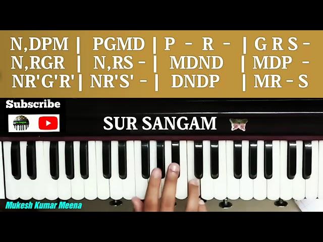 Lesson#84 - Raag Yaman Swarmalika Lesson with Full Notation | Harmonium |  Yaman Kalyan | Swarlipi