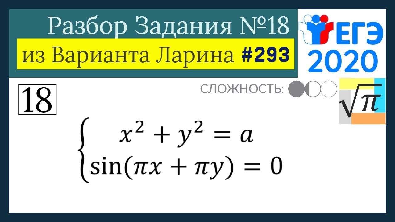 Сайт решу егэ задачи 19 графический метод решения задач целочисленного программирования