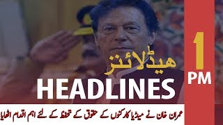 ARYNews Headlines | PM takes major step to protect rights of media workers | 1PM | 28 JAN 2020