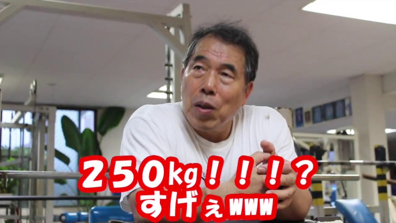 朝生照雄先生part2/日本チャンピ...