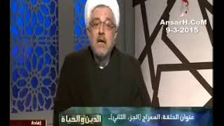 سلام الله عزوجل على السيدة خديجة عليها السلام - الشيخ محمد كنعان