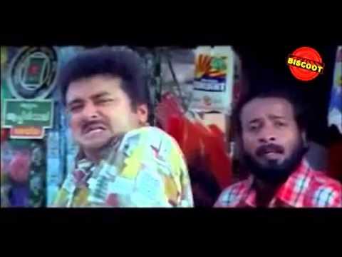 Pattabhishekam Malayalam Movie Comedy  Scene Jayaram