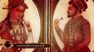 मुगल नहीं राजपूत थे शाहजहां || Truth of