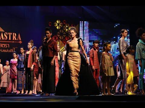 พราวพัสตราแฟชั่นโชว์ : PROUD PASTRA Fashion show