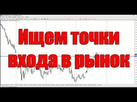 вторая серия по роюлоксуиз YouTube · Длительность: 2 мин4 с