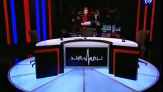 سامي المعايطة ود. محمد قطاطشة - التطورات في الملفات الاقليمية