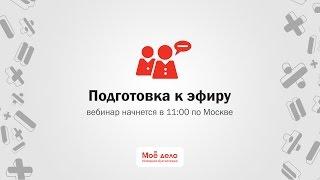 Декларация по налогу на добавленную стоимость за 3 квартал 2014 г.(http://www.moedelo.org/OnlineTv/Category/5 • Отражение в декларации: - операций по реализации, товаров, работ услуг - момент..., 2014-10-02T08:26:25.000Z)