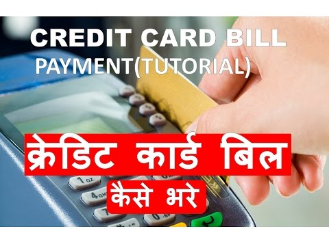 How To Pay Icici And Axis Bank Credit Card Bill Online In Hindi