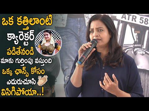 Actress Indraja Speech At Sumanth Ashwin New Movie Launch || Srikanth || Life Andhra Tv