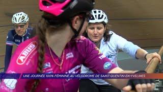 Yvelines | Une journée 100% féminine au vélodrome de Saint-Quentin-en-Yvelines