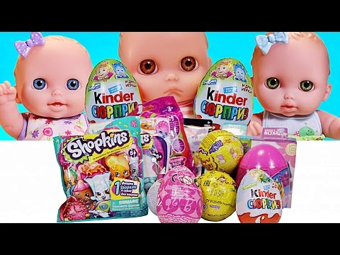 Видео: Куклы Пупсики открывают Сюрпризы Миньоны, Май Литл Пони, Смешарики Игрушки Зырики ТВ