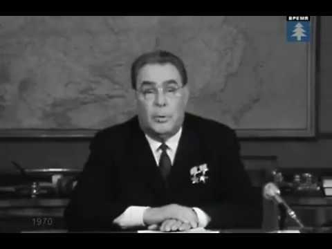 1971   Новогоднее поздравление Леонида Ильича Брежнева