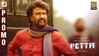Petta - Action Promo | Rajinikanth | Sun Pictures | Anirudh Ravichander