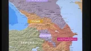 видео: Международная безопасность и конфликты: лекция 2