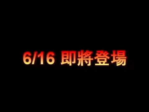 【預告片】北斗國中第47屆畢業微電影《回憶曾經》6/16正式上映