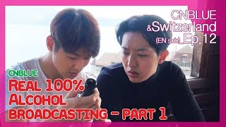 CNBLUE, in love with Switzerland - Ep 12. CNBLUE! Real 100% Alcohol...