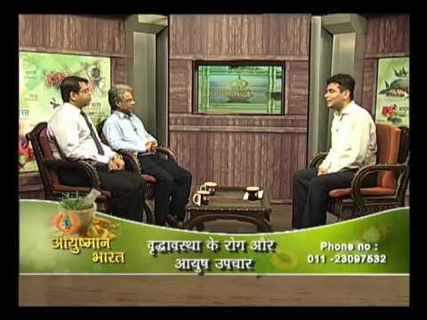 Ayushman Bharat Ep # 03