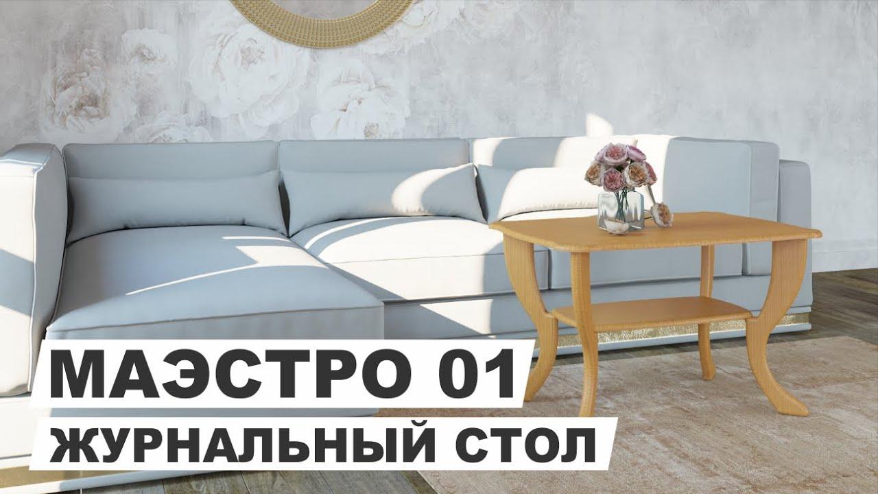 Икеа трельяж с зеркалом фото цена Киров - YouTube
