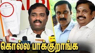 என்ன கொல்ல பாக்குறாங்க : T Velmurugan Latest Pressmeet   Edappadi Palanisamy   PMK