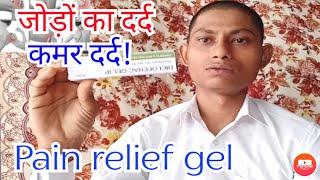 How Does Diclofenac Gel Work In Hindi El Groom De Diclofenaco Se Usa Linear Unit Hindi