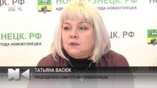 Сколько домов в Новокузнецке капитально отремонтируют?