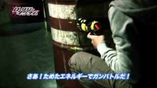 新感覚対戦型赤外線銃!!