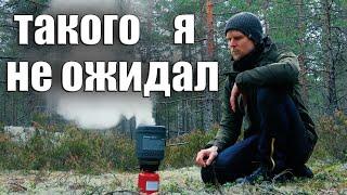 Gambar cover ТАКОГО Я НЕ ОЖИДАЛ! Kovea Alpine Master (KGB-1701)