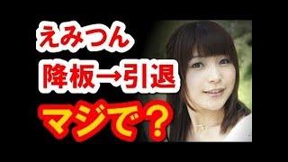 チャンネル登録是非お願いします! 【衝撃】新田恵海が引退!?「ヴァン...