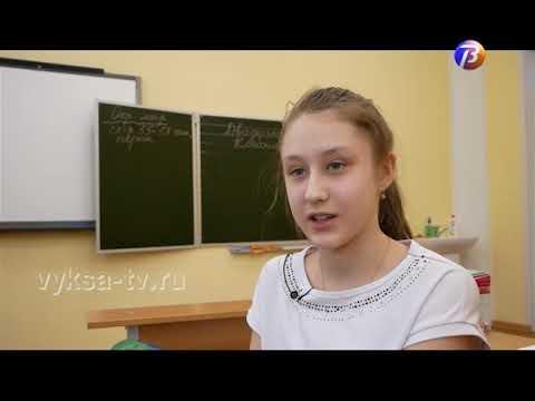 Выкса ТВ: школа №12 после ремонта