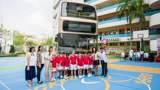WELCOME CEREMONY OF KMB REGENERATED BUS DONATION TO BCKPS