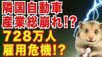 日本国憲法第21条 - YouTube