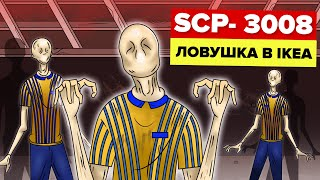 SCP-3008 – Застрять в Икеа Анимация и история