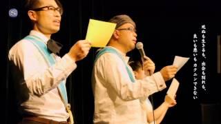 ASA-CHANG&巡礼 - カクニンの唄