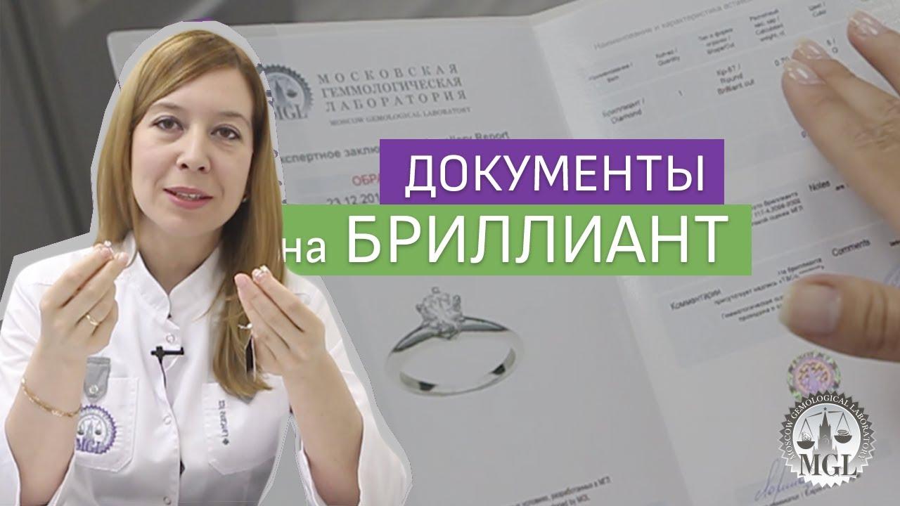 Золотое кольцо с бриллиантом 0.40 карат - YouTube