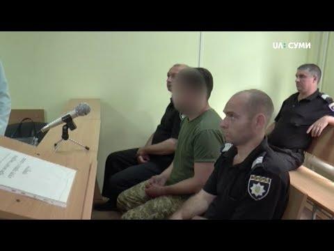 UA:СУМИ: Для затриманого в Сумах прикордонника обрали запобіжний захід