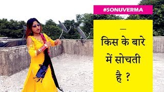 Village shadi dance    by #sonuverma on new rajasthani song Choudhary on smartphone