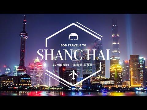 孜然骨 - 上海 Cumin Ribs - Shanghai