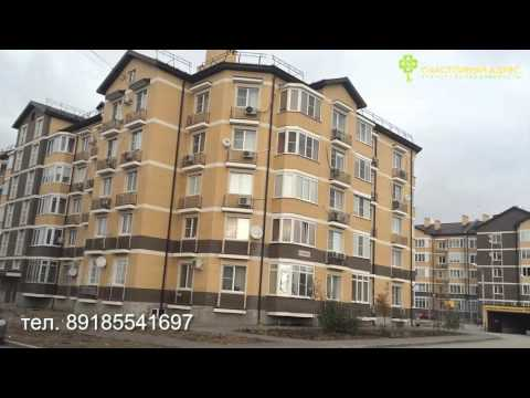 Купить квартиру в ростове на дону | Cоветский район | Три сквера | Обзор | Новостройки