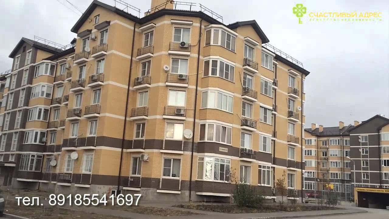 Объявления о продаже квартир в ростове-на-дону. Цены на квартиры. Большой выбор предложений, удобный поиск на бн. Ру.