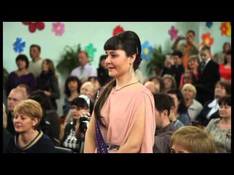 поздравление 49 школа Хабаровск