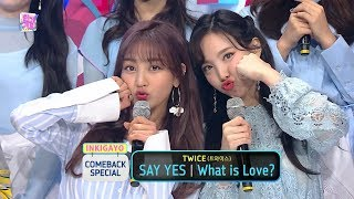 Download Lagu TWICE Comeback Special Interview!! [Inkigayo Ep 953] Mp3