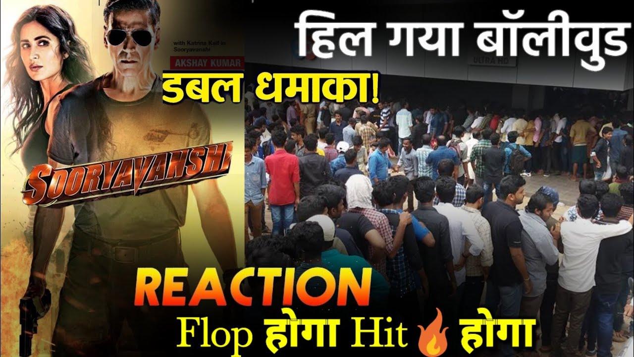 बड़ी खबर :- Sooryavanshi को लेकर बड़ा झटका फिल्म Flop या Hit | Sooryavanshi New Release Date