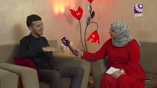 لقاء الطالب أويس عبد الفتاح فايز سعيد 99.4 الفرع العلمي