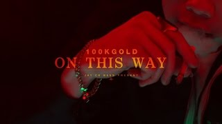 100KGOLD - On This Way (Feat. Loopy) [Official M/V]