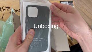 iPhone 12 Silicone Case MagSaf…