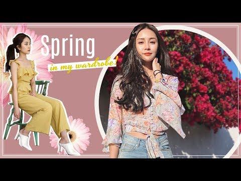 春天來了!我挑了什麼美美的春裝?|Spring in My Wardrobe 2018